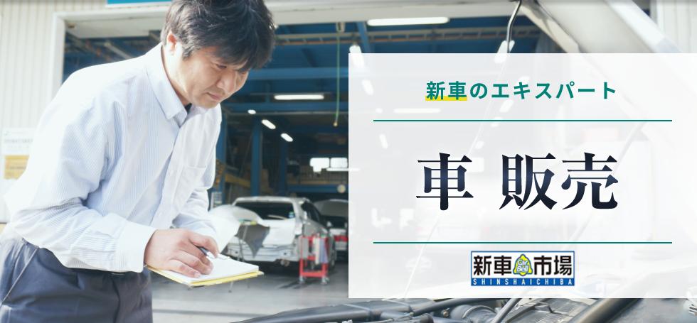 自動車の修理・板金塗装【立川・昭島】は「鈑金工房マック」へ メインイメージ